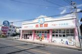 西松屋チェーン 戸田店