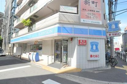 ローソン 大阪厚生年金会館前店の画像1