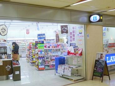 ローソン 第4ビル地下2階店の画像1