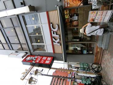 ケンタッキーフライドチキン 池上店の画像1
