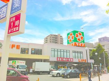 ライフ野田店の画像1