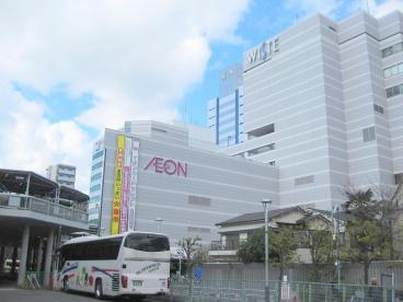 イオン 野田阪神店 AEONの画像1