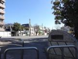 浅間車庫前公園