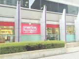MAXValuエクスプレス 西梅田店