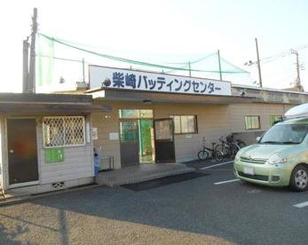 柴崎バッティングセンターの画像1