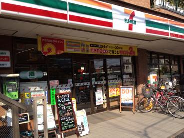 セブン-イレブン柴崎駅南口店の画像1