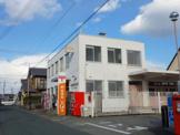 笠井郵便局