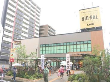 ライフ ビオラル靱店 BIO-RALの画像1