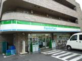 ファミリーマート狛江慈恵医大前店