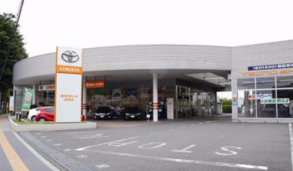 トヨタ東京カローラ(株)調布店の画像1