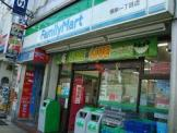ファミリーマート根岸一丁目店