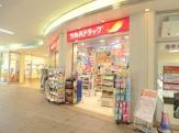ツルハドラッグ 野田阪神アプラ店