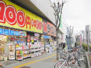 ダイコクドラッグ野田阪神店の画像1