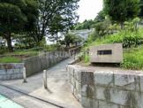 南軽井沢公園