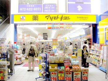 マツモトキヨシ 心斎橋店の画像1