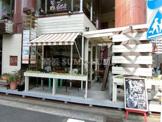 Lu's CAFE