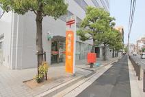 大阪福島野田郵便局