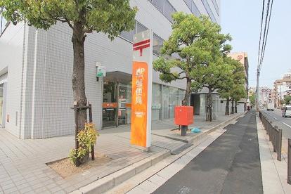 大阪福島野田郵便局の画像1