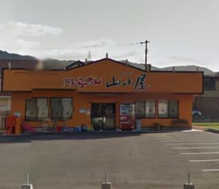 山小屋 佐々店 の画像1
