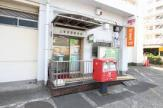 江東東雲郵便局