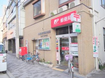 大阪聖天前郵便局の画像1