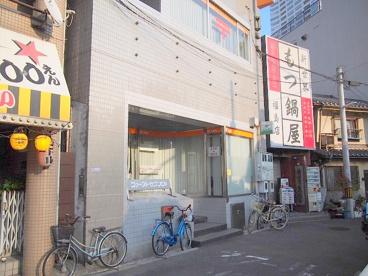 大阪福島駅前郵便局の画像1