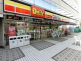 デイリーヤマザキ横浜北幸店