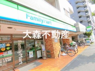 ファミリーマート大田大森中一丁目店の画像1