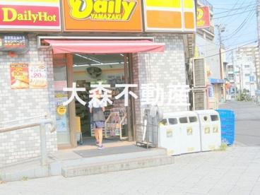 デイリーヤマザキ平和島店の画像1