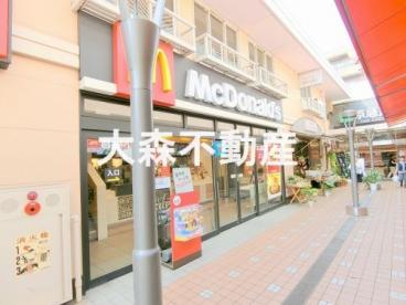 マクドナルド 平和島店の画像1