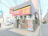 すき家 環七平和島店