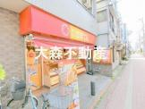 新宿さぼてん 平和島駅西口店