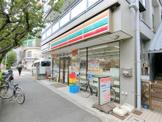 セブン-イレブン南大井水神店