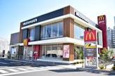 マクドナルド 南砂町店