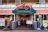 デニーズ 東陽町店