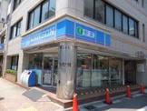 ローソン 東陽三丁目店