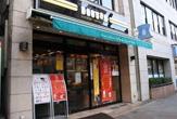 ドトールコーヒーショップ 木場店