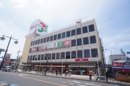 ザ・プライス西川口店の画像1
