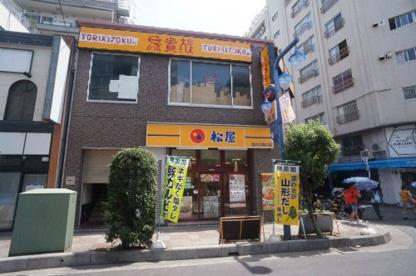 松屋 西川口西口店の画像1