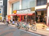 マクドナルド 大森町店