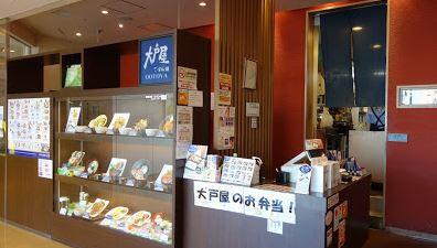 大戸屋ごはん処 シァルプラット東神奈川店の画像1
