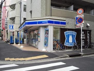 ローソン LS 西神奈川の画像1