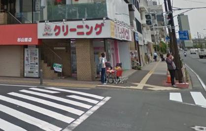 ラブリークリーニング東白楽店の画像1