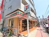 セブン-イレブン大田区大森西6丁目店