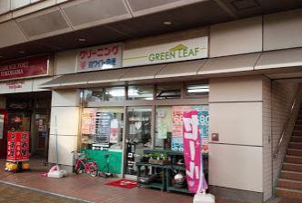 ホワイト急便東神奈川駅前店の画像1