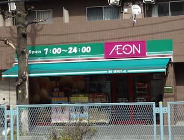 まいばすけっと 東白楽駅前店の画像1