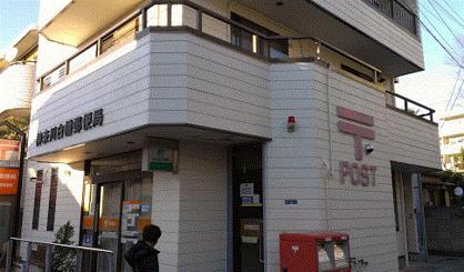 神奈川白幡郵便局の画像1