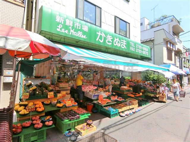 新鮮市場 レ・アルかきぬまの画像