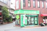 クリーニング24 烏山店