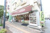 キッチンオリジン 烏山駅前通り店